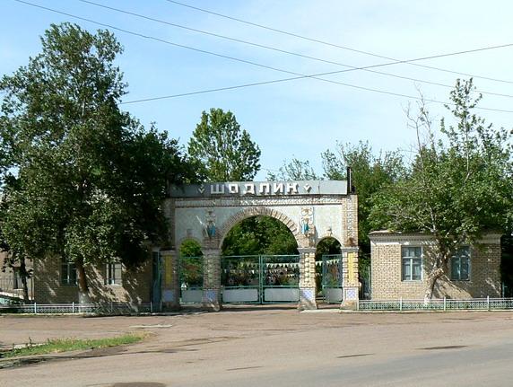 Ясли-детсад Шодлик на бывшей улице Ленина.